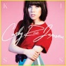 Carly Rae Jepsen - Kiss - Mixed by Robert Orton